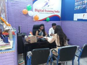 Digital Training India Independence Day